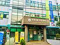 Cheonho 1(il)-dong Comunity Service Center 20140621 171504.jpg