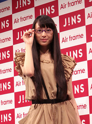 Chiaki Kuriyama - Kuriyama at an event in 2010