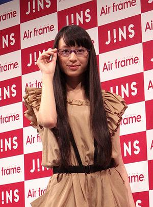 Chiaki Kuriyama - Kuriyama at an event in 2010