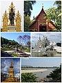 Chiangrai Montage.jpg