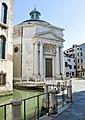 Chiesa Di Santa Maria Maddalena (230645231).jpeg
