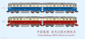 China Railways DF10 drawing.png