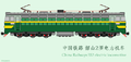 China Railways SS2 drawing.png