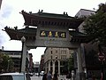 Chinatown, Boston, MA, USA - panoramio (5).jpg
