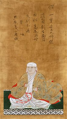 Cho-Sei-In (wife of Asano Nagamasa).jpg