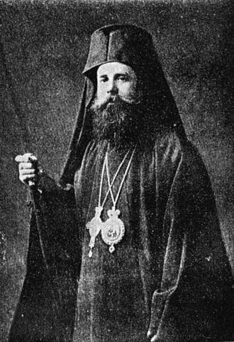 Archbishop Chrysanthus of Athens - Archbishop Chrysanthus