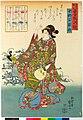 Chunagon Yakamochi 中納言家持 (BM 2008,3037.09803).jpg