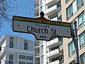 Church Street, Toronto, Canada IMG 5695.jpg