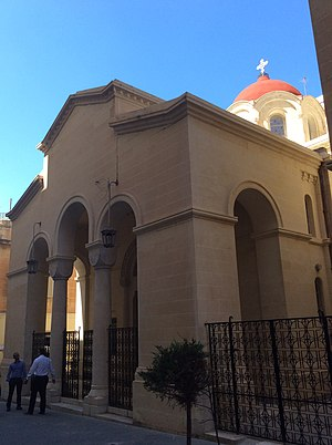 Church of Our Lady of Damascus, Valletta - Image: Church of Our Lady of Damascus, Valletta