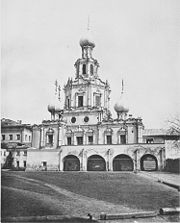 Igreja dos Theotokos do Signo Sheremetev Dvor 00.JPG