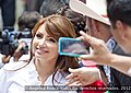 Cierre de campaña de Enrique Peña Nieto en el Estadio Azteca, 24 junio 2012. (7442836900).jpg