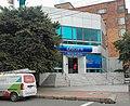 Citibank sede Bogotá N.jpg