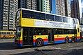 Citybus volvo olympian.JPG