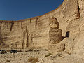 Cliffs in judea desert, israel.jpg