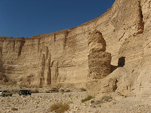 English: cliffs in judea desert, israel