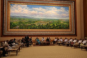 House of Representatives (Myanmar) - Hillary Clinton at a conference chamber in the Pyithu Hluttaw