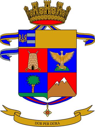 18th Alpini Regiment - Coat of Arms of the 18th Alpini Regiment