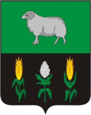 Dmitrovsk - Image: Coat of Arms of Dmitrovsk Olgovsky (Oryol oblast)
