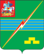 Coat of Arms of Elektrogorsk (Moscow oblast).png