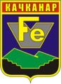Coat of Arms of Kachkanar (Sverdlovsk oblast) soviet.png
