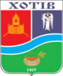 Coat of Arms of Khotiv.png