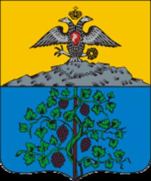 Kizlyar - Image: Coat of Arms of Kizlyar (Dagestan) (1842)