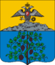 Coat of Arms of Kizlyar (Dagestan) (1842).png