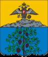 Coat of Arms of Kizlyar (Dagestan) (1842).png