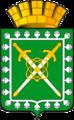 Coat of Arms of Lesnoy (Sverdlovsk oblast).png