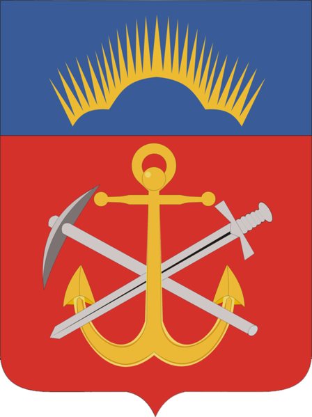 File:Coat of Arms of Murmansk oblast (2004).png