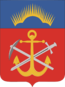 Armoiries de l'Oblast de Mourmansk