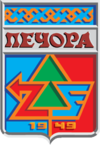 Coat of Arms of Pechora (Komia) (1983).png