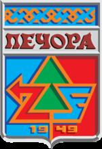 Герб (1983—2012) и эмблема города (с 2012)