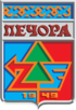 Coat of arms of Pechora