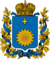 Coat of Arms of Podolia Governorate.png