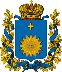 Coat of Arms of Podolia Governorate