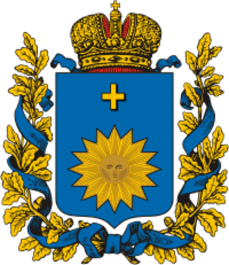 Podolian Voivodeship - Image: Coat of Arms of Podolia Governorate