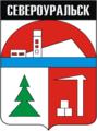 Coat of Arms of Severouralsk (Sverdlovsk oblast) (1979).png