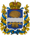 Coat of Arms of Warsawa gubernia (Russian empire).png