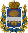Coat of Arms of Warsawa gubernia (Russian empire).png