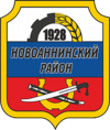 Coat of arms of Novoanninsky district (2009).png