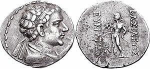 Eucratides II - Eucratides II
