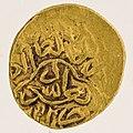 Coin of Shah Tahmasp minted in Baghdad, reverse.jpg