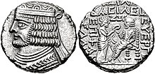 Coin of Vardanes II, Seleucia mint.jpg