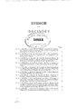 Coleção das leis do Brasil de 1811 Parte 2.pdf