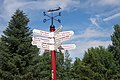 Corbeil-Essonnes - 2015-07-18 - IMG 0082.jpg