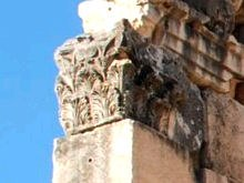 Corinthian anta capital at the Niha Beeka Roman Temple