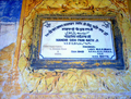 Cornerstone of Sidh Pani Nath Ji Temple at Quetta Fort.png