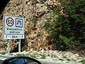 Croatia P8196181 (3979040202).jpg