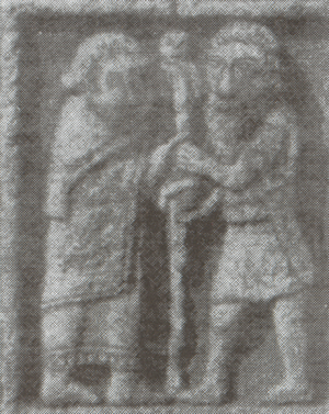 Ciarán of Clonmacnoise - Image: Cross of the Scriptures detail Crawford plate 146